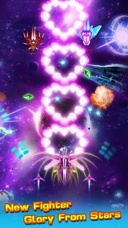 Galaxy Shooter-Space War Shooting Games unlocked